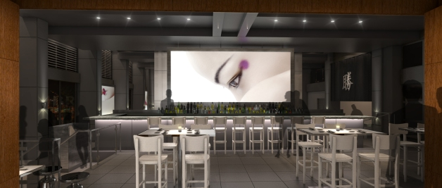 KATSUYA SD BAR RENDERING